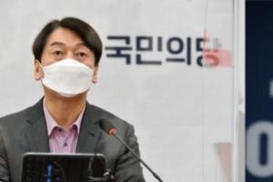 野 서울시장 단일화 기싸움 시작, 안철수냐 오세훈이냐