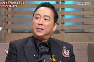 '손에 손 잡고' 코리아나 멤버 이용규씨 별세