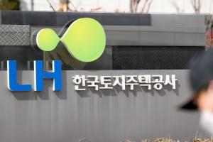 """""""전수조사 거부한 LH직원·국토부 공무원 수사의뢰 검토"""" 합동조…"""