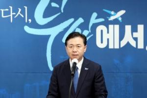 민주당 부산시장 후보에 김영춘 선출…득표율 67.74%(종합)