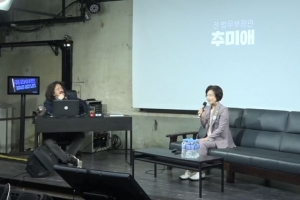 """조국 """"'검찰당' 출신 대권후보 3명 홍준표, 황교안, 윤석열"""""""