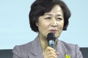 """추미애, 나경원에 """"부럽다""""…조국엔 """"온 가족이 장하다"""""""