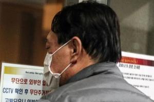 윤석열 전 총장, 사퇴 사흘만에 포착된 모습