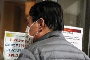 보선·文心·尹… 셈법 복잡한 대선 구도