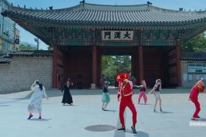 '범 내려온다' 관광 캠페인, 아시아 대표 광고제 수상