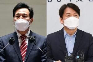 오세훈·안철수, 어젯밤 첫 회동…단일화 협상팀 구성(종합)