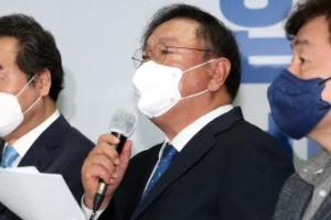 민주당, 'LH 투기방지법' 3월 처리·의원 및 보좌진 조사