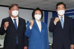 """""""파이팅!"""" 민주당 재보선 선대위 첫 회의"""
