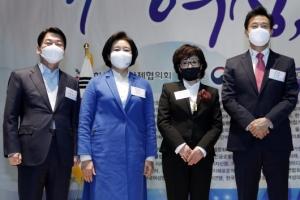 서울시장 보선 여야 초박빙, 후보·정당 지지율 접전