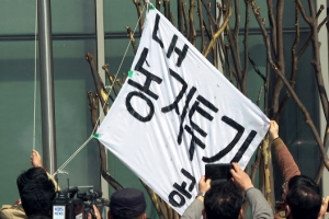 """""""광명시흥 토지 구매 LH 직원 더 있다""""…수사 당국 포착"""