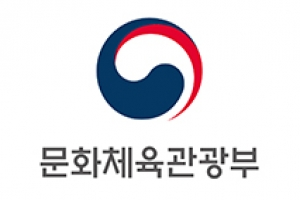문체부, 국립한국문학관 건립 설계 공모