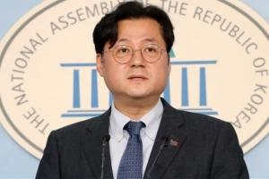 """홍익표, '3기 신도시 취소' 주장에 """"비리 심각하면 그럴수도"""""""