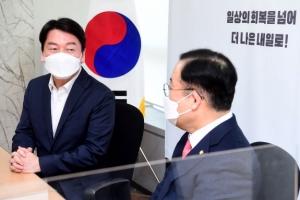 '吳·安 후보 단일화' 양측 첫 실무협상 기싸움