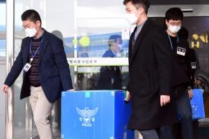 7일 만에야… 경찰, LH 본사 등 압수수색