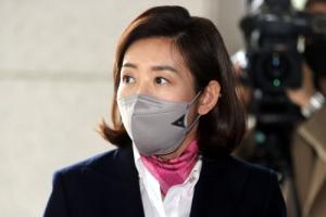 [포토] 나경원 전 의원, 패스트트랙 재판 출석