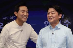 [서울포토] '겉옷 벗고 함께' 오세훈·안철수 서울시장 후보 단일화 비전발표