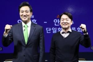 [서울포토] 단일화 TV토론회 나선 오세훈-안철수