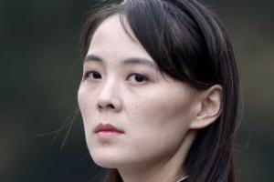"""北김여정, 美 """"흥미로운 신호"""" 발언에 """"꿈보다 해몽…잘못된 기…"""
