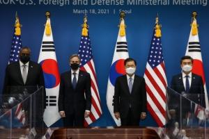 [서울포토] 한·미 외교·국방 장관 회의