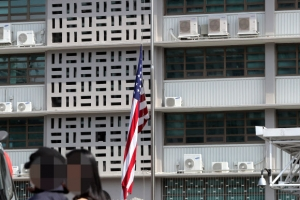 [포토] 조기 게양된 미 대사관
