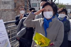 [서울포토] 119대원에게 거수경례하는 박영선 후보
