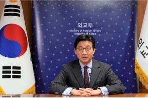 """최종문 외교차관 """"신기술에 대한 인권 기반 접근 중요"""""""