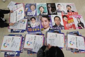25일 서울시장 후보들 '선거 벽보' 부착