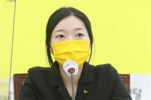 """정의당 강민진 """"민주당, '이남자' 잡으려는 말뿐인 제안 말라"""""""