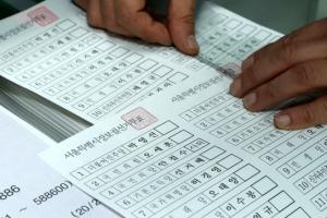[포토] 4.7선거 투표용지 인쇄 중