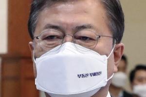 [서울포토] '부동산 부패청산' 새긴 문 대통령 마스크