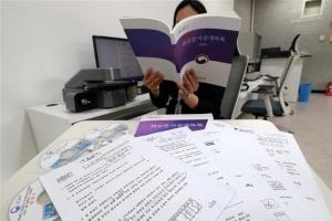 '태백산' 암호 쓴 첫 한·소 정상회담… 김일성, 소련에 '사절단 철수' 압박했다