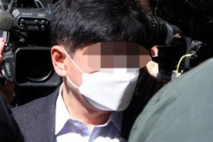 전철역 예정지 40억대 부동산 투기 혐의 포천 공무원 구속 연장