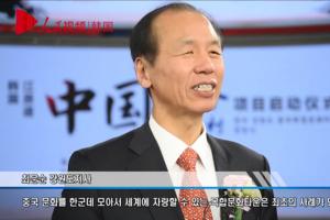 """""""한옥단지 안에 중국거리""""…강원 차이나타운 논란"""