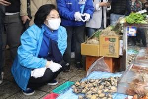 [포토] 전통시장서 수산물 구매하는 박영선 후보