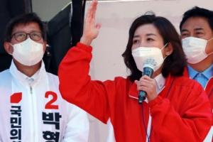 [포토] 나경원, 박형준 후보 지지 호소