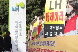 """김부겸 """"LH, 거의 해체수준으로 결론 날 것"""""""