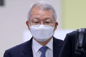 """양승태에 소송 낸 부장판사 """"'물의 야기 법관 보고서' 제공해달…"""