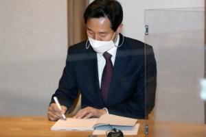 [서울포토] 인계·인수서에 서명하는 오세훈 서울시장