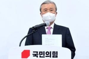 [서울포토] 퇴임 소감 밝히는 김종인 비상대책위원장
