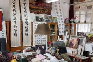 톈안먼 민주항쟁의 마지막 흔적 역사의 뒤안길로
