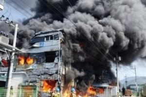 남양주 주상복합건물 화재...1층 음식점 주방서 발화추정