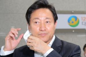 집값 되레 올리는 토지거래허가제의 '역설'
