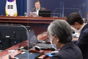 [서울포토] 정은경 질병관리청장, 특별방역 점검회의 참석