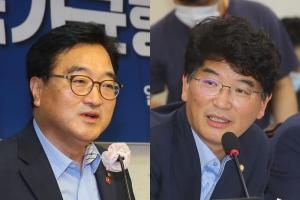 """'조국 사태'에 우원식 """"딱 잘라내 책임 못 물어"""" vs 박완주 """"…"""