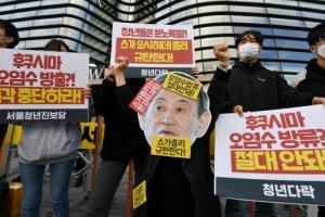 후쿠시마 오염수 방출 결정 규탄 기자회견