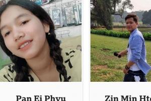 14세 꿈많은 소녀, 24세 늘 웃던 외아들, 아내 앞에서, 미얀마의 별…