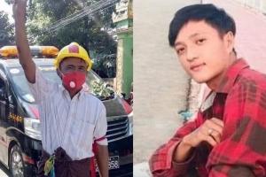"""""""아버지와 세 아들, 모두 군경에 사망"""" 미얀마 분노"""
