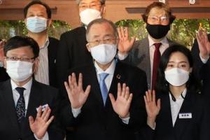 [포토] '기후 위기 극복, 함께 노력합시다'