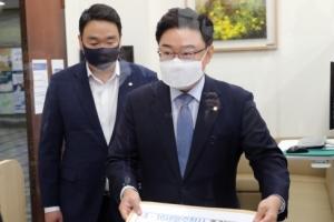"""""""달라진 모습 보여줘야""""…국민의힘 지도부, 5년만에 세월호 추모…"""