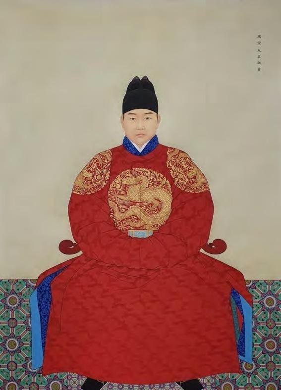 새로 공개된 조선 6대 왕 단종 어진. 영월군 제공